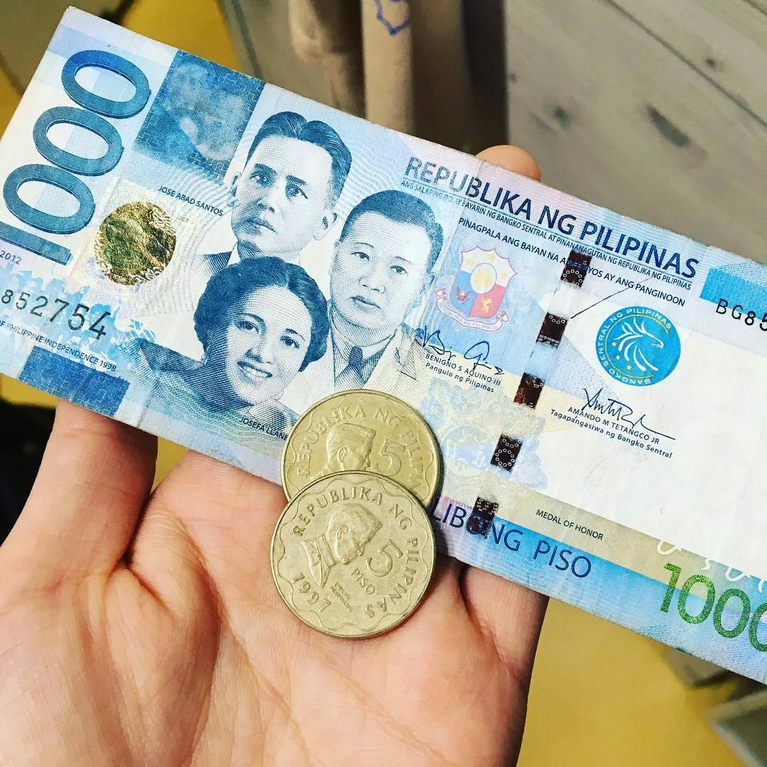 Открыть счет в банке Филиппин