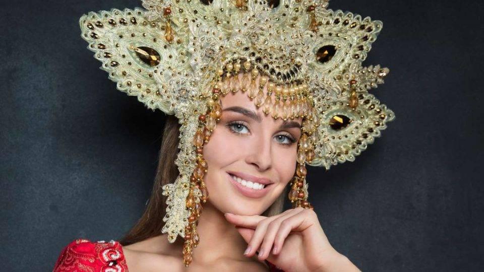 Конкурс - Мисс Россия