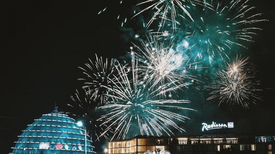 новый год в крыму с новогодней программой