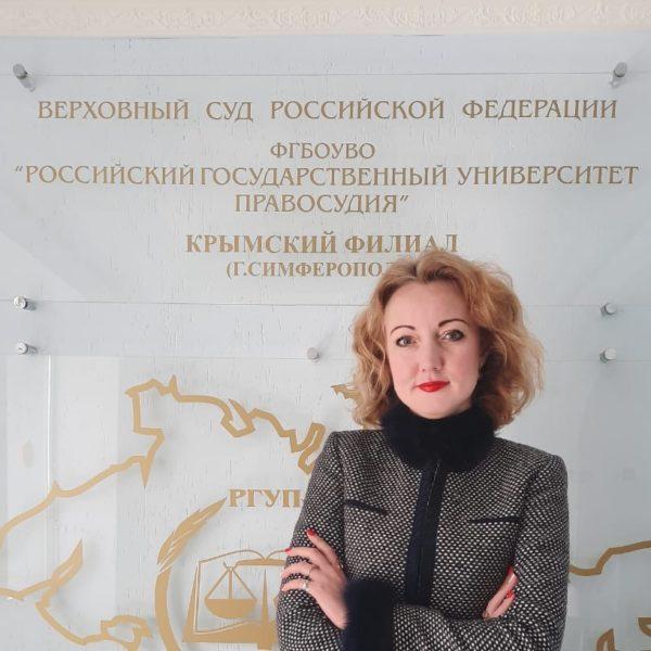 Елена Евсикова