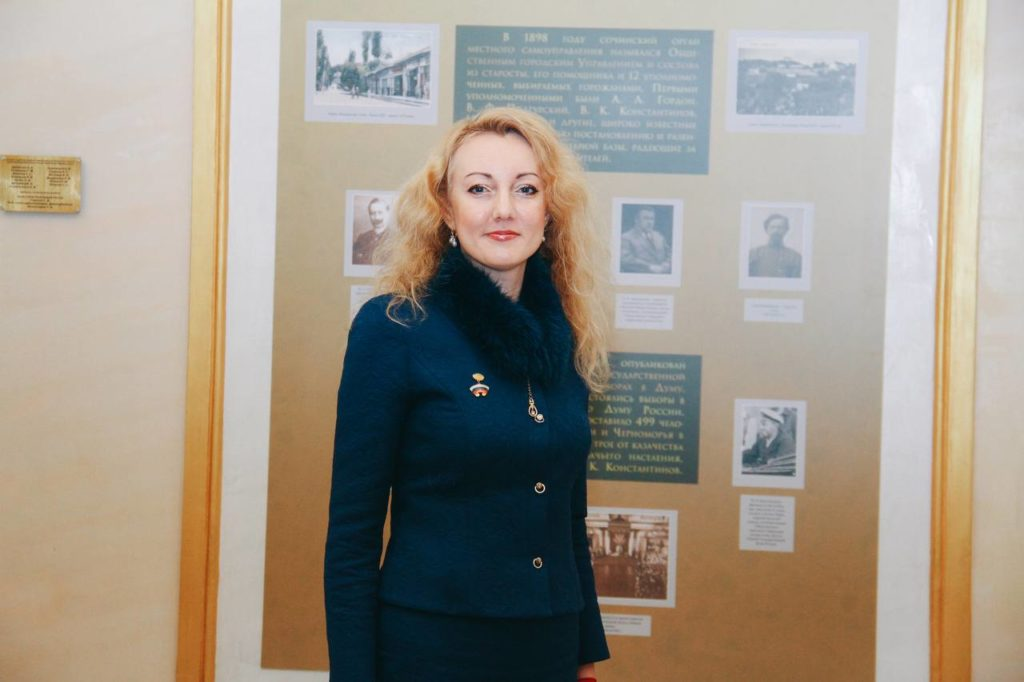 Елена Витальевна Евсикова