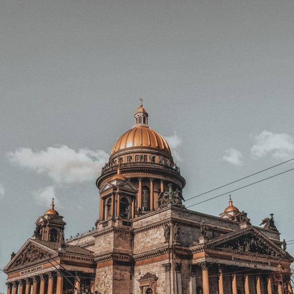 перспективы развития внутреннего туризма в России